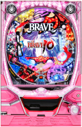 CR BRAVE10 SAB