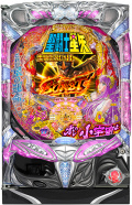 CR聖闘士星矢 星の運命77ver.