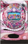SANYO CRスーパー海物語IN沖縄 桜マックス