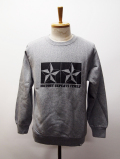 Dream Star Sweat Trainer-GRAY-