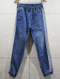 Line Denim Jogger Pants