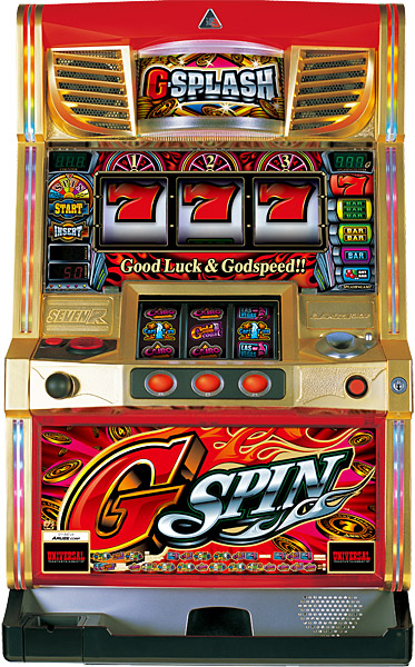 G−SPIN