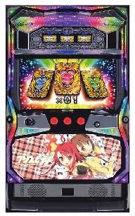 プリズム・ナナ イタルパネル
