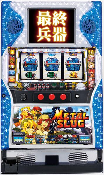 SNKプレイモア メタルスラッグSV-001