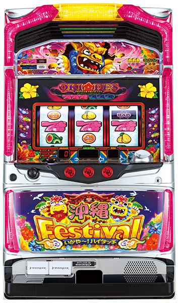 沖縄フェスティバル−30