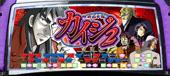 【中古実機パネル】ロデオ カイジ2