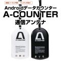 A-COUNTER