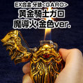 EX合金 牙狼<GARO> 黄金騎士ガロ 魔導火 金色ver.