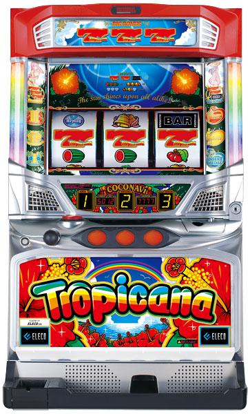 トロピカーナ−25