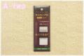 クロバー キルティング針「ブラック」 No.9 10本入り (太さ0.53mm 長さ27.0mm)