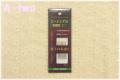 クロバー ピーシング針「ブラック」 短 10本入り (太さ0.56mm 長さ33.3mm)