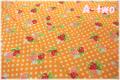 シュガーストロベリー オレンジ AT116535-D (約110cm幅×50cm)