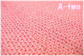 ミニミニリボン ピンク×レッド (約110cm幅×50cm)