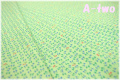 ミニミニリボン グリーン (約110cm幅×50cm)