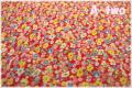P&B Textiles Toy Chest Florals レッド 00411 (約110cm幅×50cm)