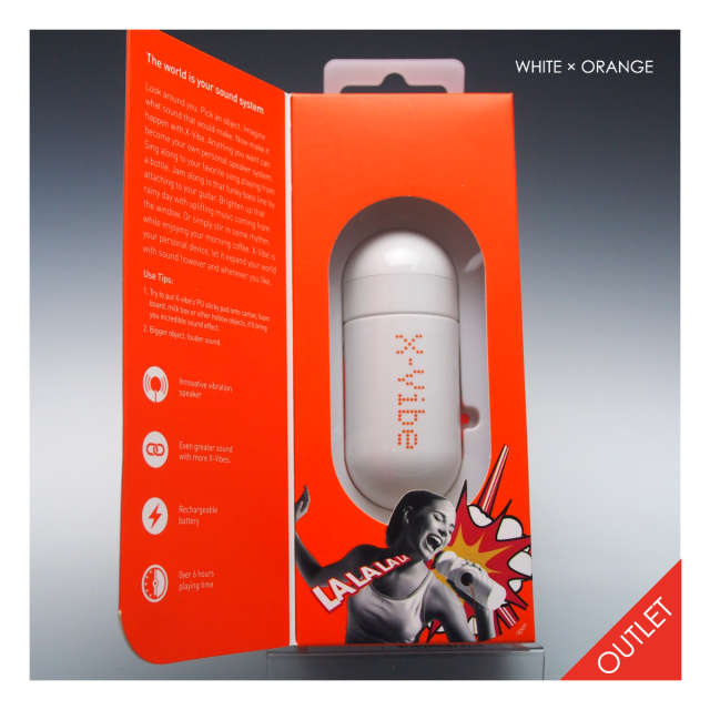 x-vibe_wh1200_09