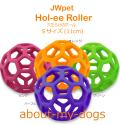 ホリーローラー(穴だらけのボール)Sサイズ11cm