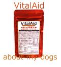 栄養補給食品バイタルエイド(Sサイズ)50グラム