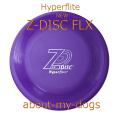 Z-DISC FLX 丈夫で柔らかいディスク!