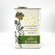なたね天ぷら油