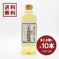 九鬼 太白胡麻油 1cs(10本)