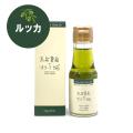 高尾農園オリーブ油
