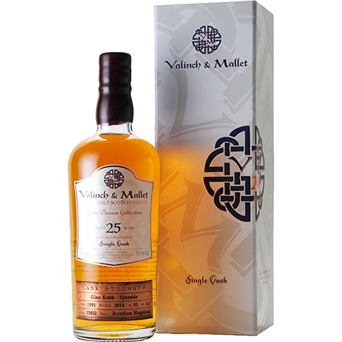 Glen Keith 1991/25yo/55.9%