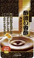 酢濃い香酢~ルテインプラス~ お試し価格(12袋まで)【メール便可】