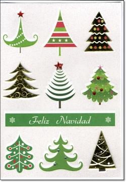 した二つ折りクリスマスカード ... : クリスマスカード 子供向け : カード