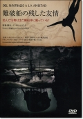 DEL NAUFRAGIO A LA AMISTAD / 難破船の残した友情 (DVD)