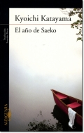 EL ANO DE SAEKO