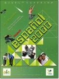 ワケあり本:NUEVO ESPANOL 2000 SUPERIOR LIBRO DEL ALUMNO