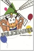 ポストカード B / FELICIDADES (おめでとう)