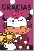 ポストカード A / GRACIAS (ありがとう)