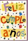 お誕生日カード E