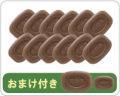 百香草 100g×12個セット (百香草100g、百香草30g 各1個おまけ付き)