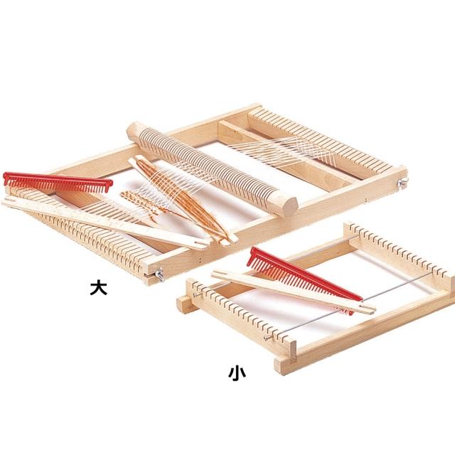 ヘルムート・ミューラー 木製手織り