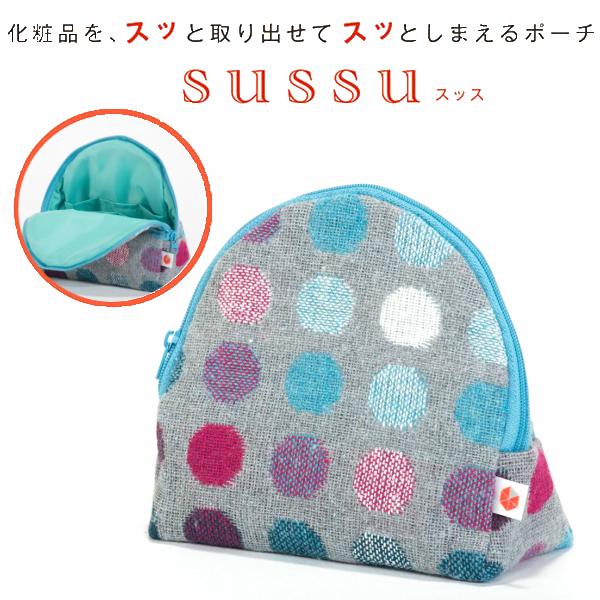 まもなく入荷!ご予約下さい。 ウール素材 自立 化粧 コスメ メイク ポーチ SAZARE sussu 水玉ドット ブルー系 【メール便送料無料】