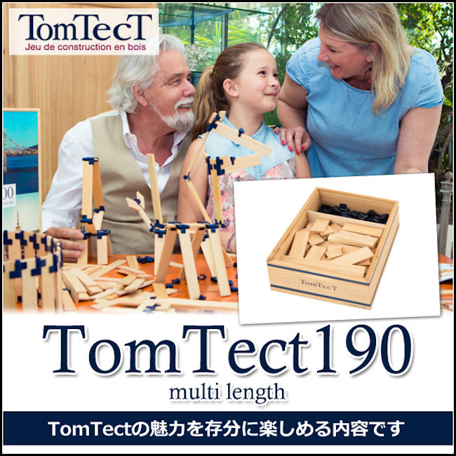 tomtect190