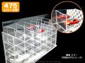 【AGE】コレクションケース裏板/【475シリーズ専用】ミラータイプ