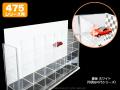【AGE】コレクションケース裏板/【475シリーズ専用】ブラック/ホワイト