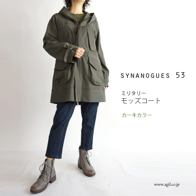 SYNANOGUES 53 (シナノーグ) モッズコート フード付きミリタリーコート ベージュ カーキ  レディース