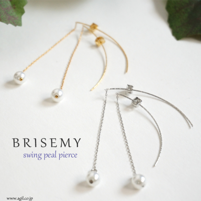BRISEMY (ブライズミー) スウィング パール ピアス ゴールド レディース