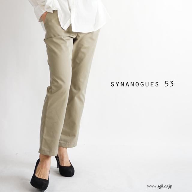 synanogues 53(シナノーグ) テーパードパンツ(綿パンツ) ベージュ バーバリー生地