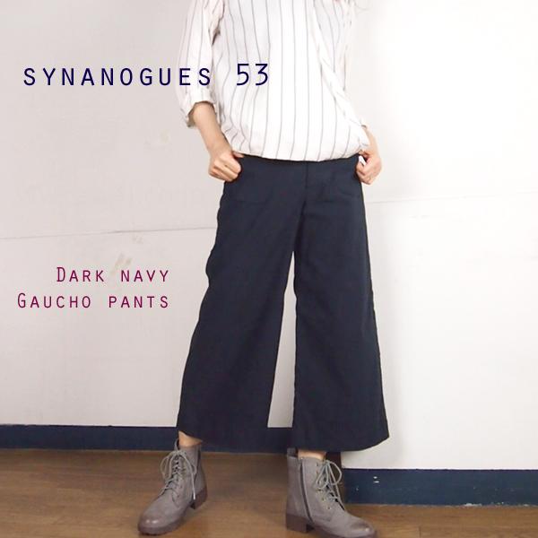 SYNANOGUES 53 (シナノーグ) ガウチョパンツ アーミークロス|レディース