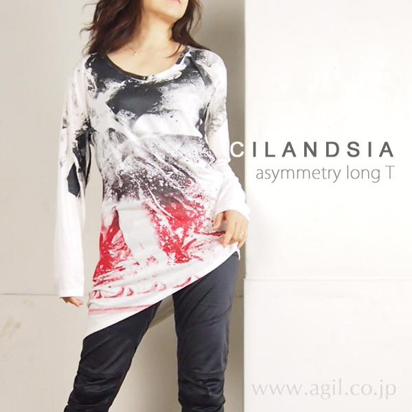 CILANDSIA(チランドシア) アシンメトリー ロングTシャツ カットソーチュニック メンズ レディース