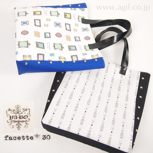 facette*30 (ファセットトラント) YABOダブルネーム トートバッグ