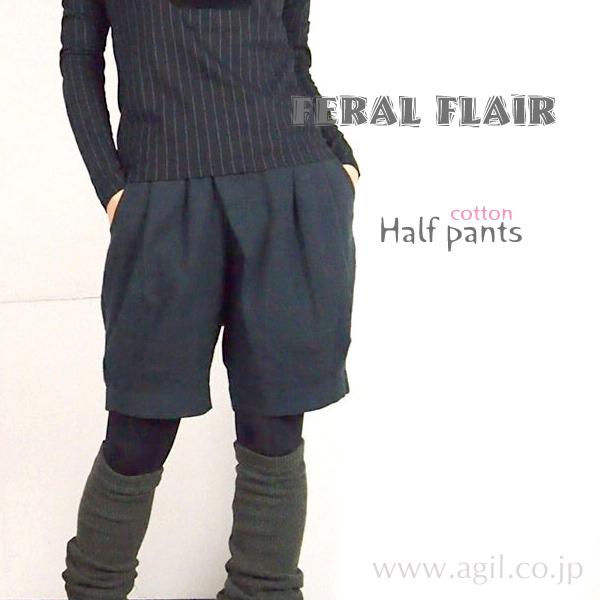 FERAL FLAIR (フィラルフレア) サルエル風 ハーフパンツ ブラック系|送料無料