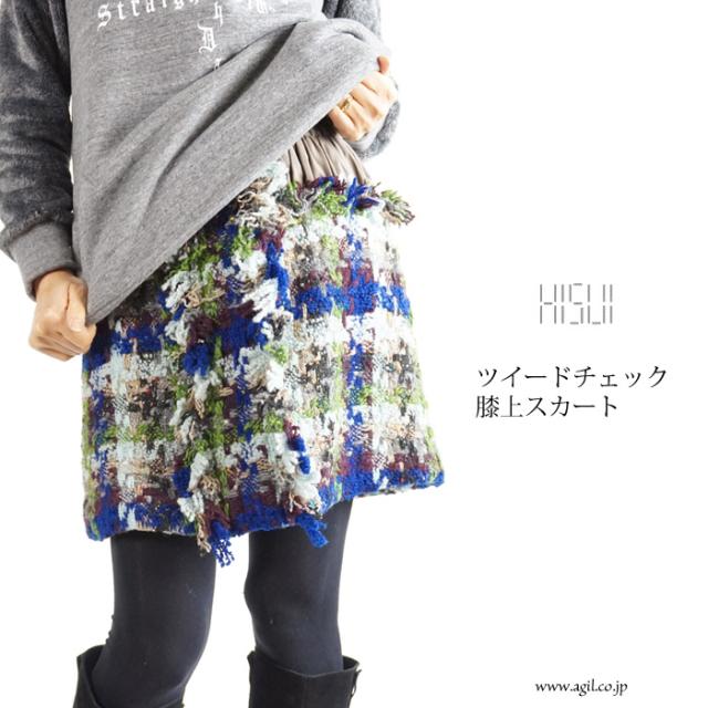 HISUI・翡翠 多色使いツイードウール 膝上スカート ブルーグリーン系 レディース