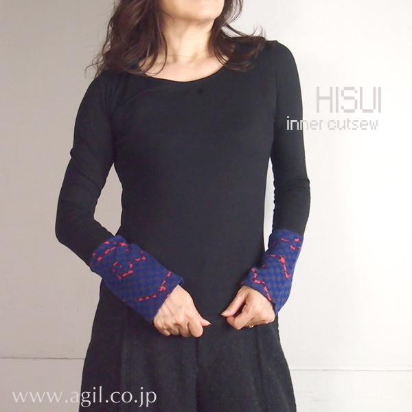 HISUI(ヒスイ) ラウンドネック 長袖インナーカットソー レディース